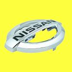 Nissan Hood Emblem