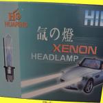 Xenon Hid